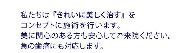 waku_koukoku02