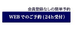 waku_koukoku04_3